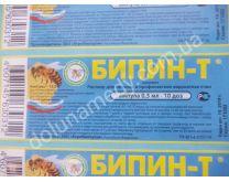 Бипин-Т 0,5мл, Агробиопром , Россия