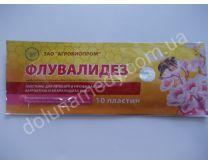 Флувалидез №10 полосок, Агробиопром, Россия