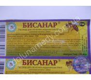 Бисанар 2мл, Агробиопром, Россия