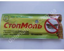 Стоп-моль полоски, Агробиопром, Россия