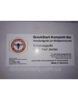 Джентерский сот «QuickStart» (кассета -1, донышки и  мисочки - 115, фиксатор + держатель + бигуди -30) Германия