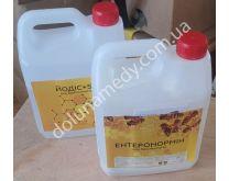 Ентеронормин  400г+2л(100доз)