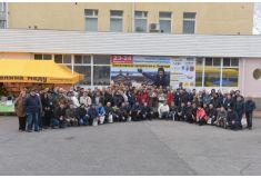 Конференція бджільництва в м. Запоріжжі  2019