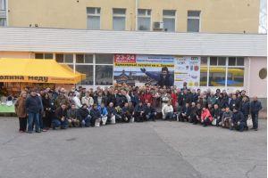 Конференция пчеловодства в г. Запорожье 2019
